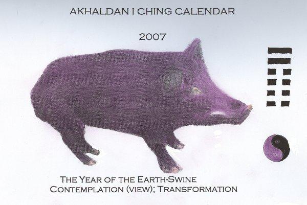 2007 the year of the swine (pig) | Akhaldan I Ching